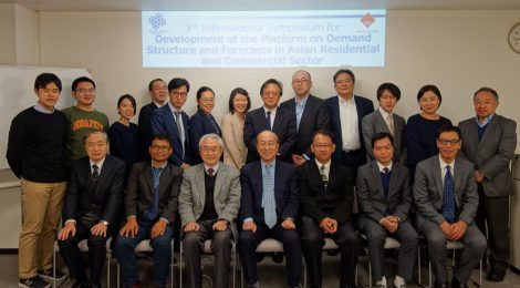 """""""3RD SYMPOSIUM FOR """"DEVELOPMENT OF THE PLATFORM ON ENERGY DEMAND STRUCTURE AND FORECASTS IN ASIAN RESIDENTIAL AND COMMERCIAL SECTOR""""を開催しました"""